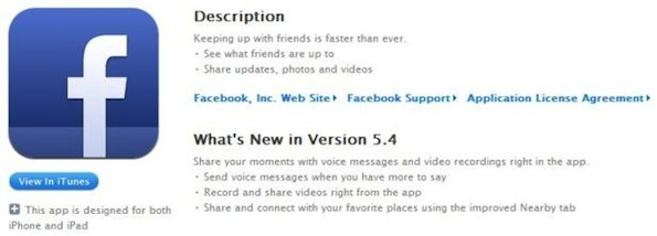 Facebook iOS voice and video messages